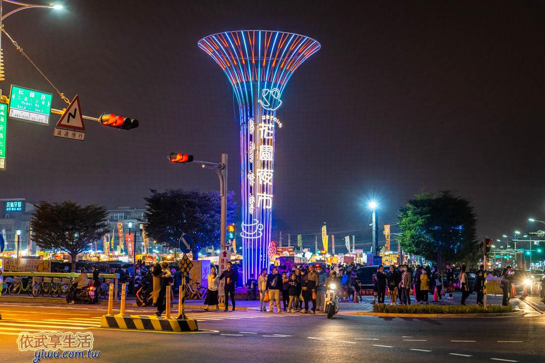 台南花園夜市