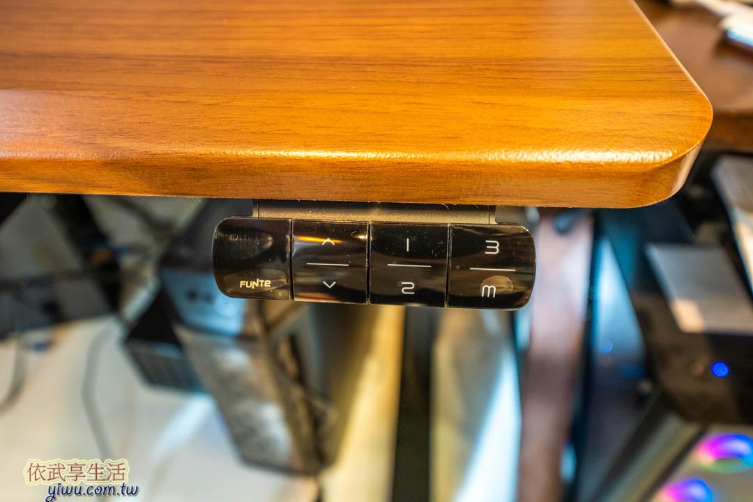 FUNTE升降桌