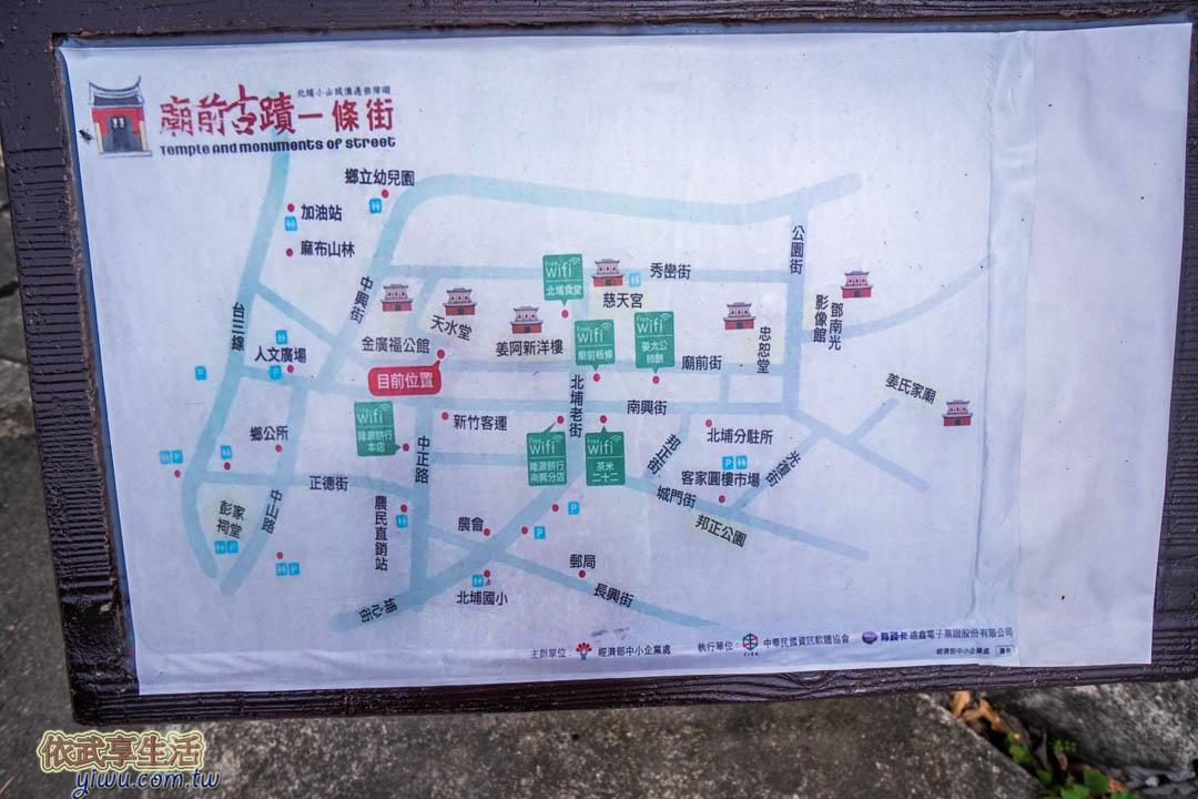 北埔老街地圖