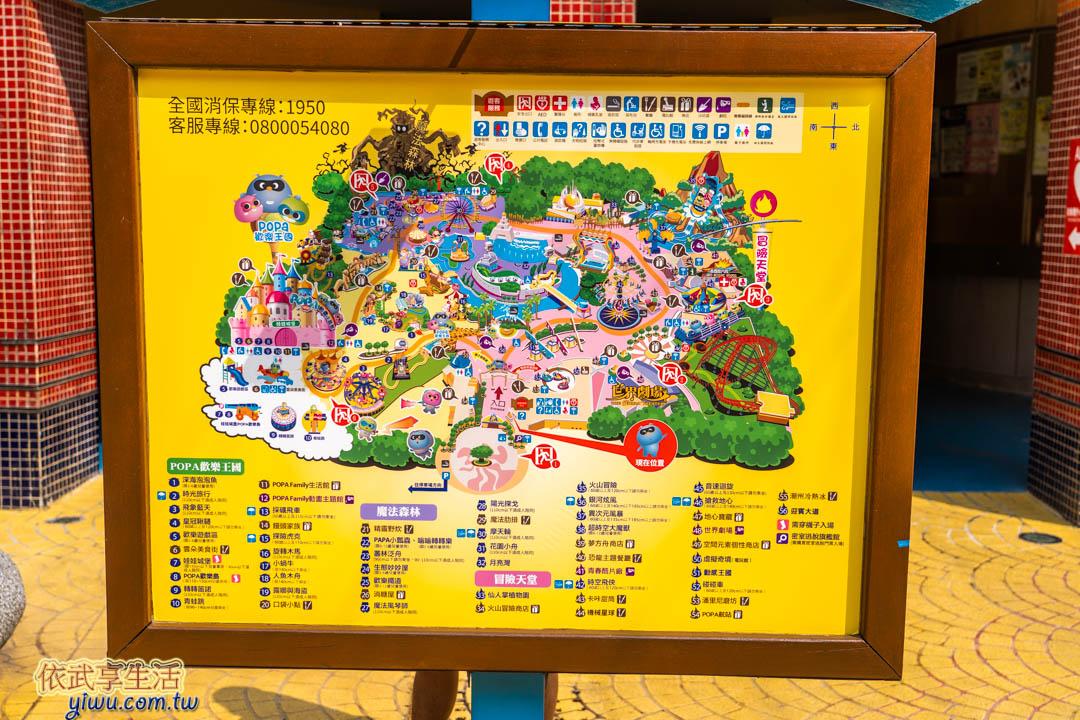 麗寶樂園地圖