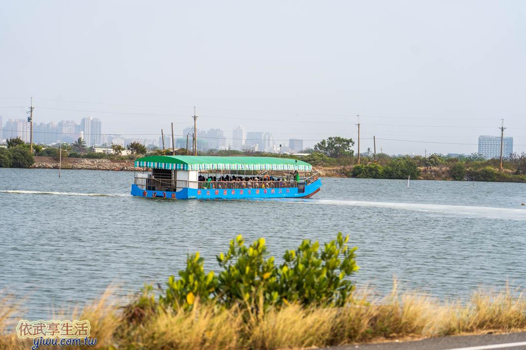 台江觀光船