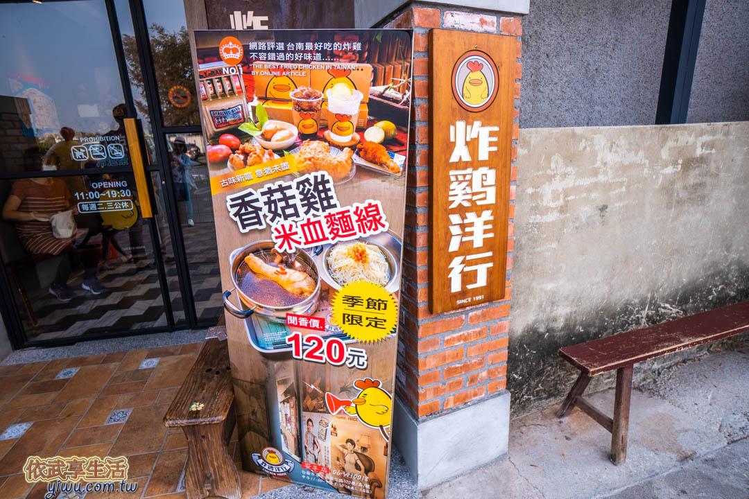 安平老街美食