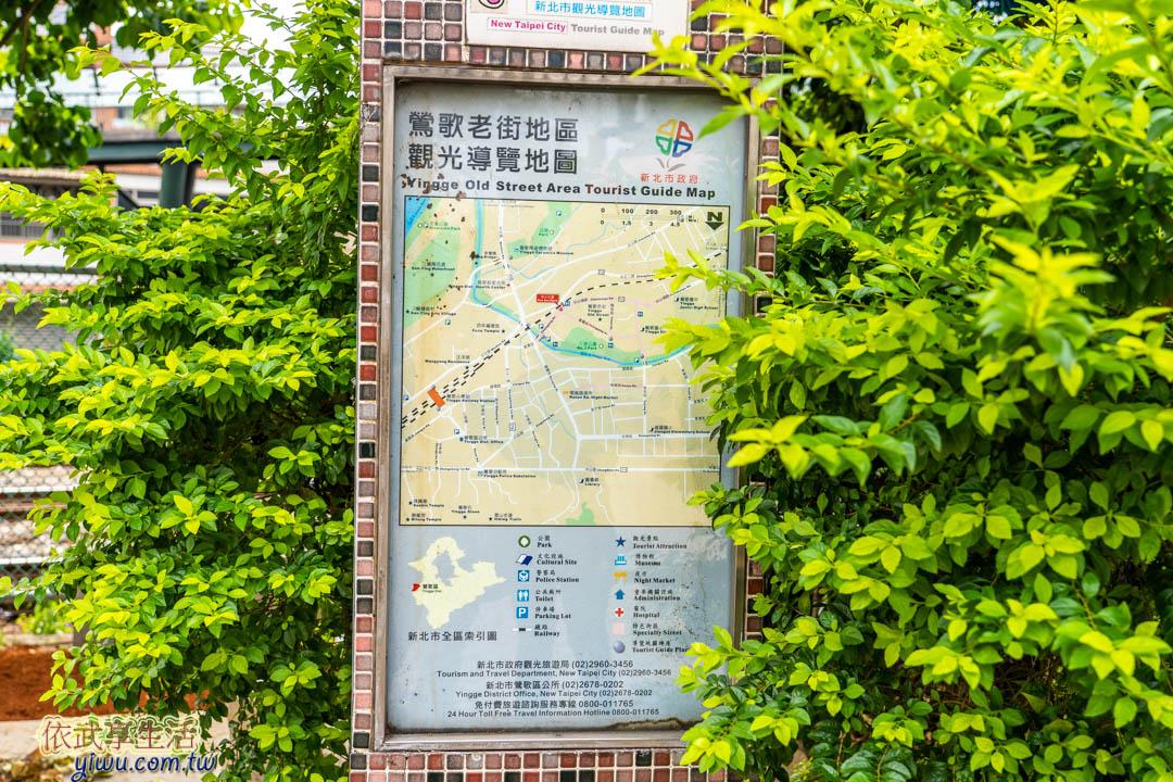 鶯歌老街地圖