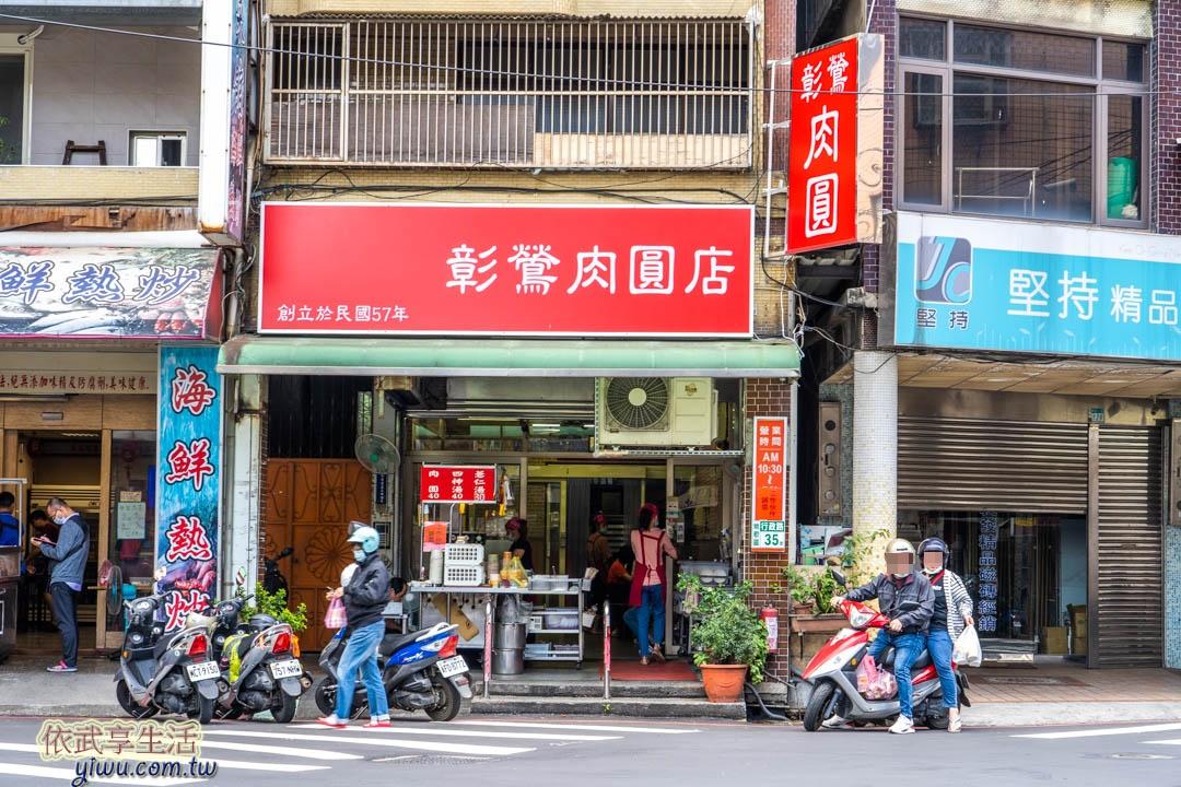 鶯歌老街美食