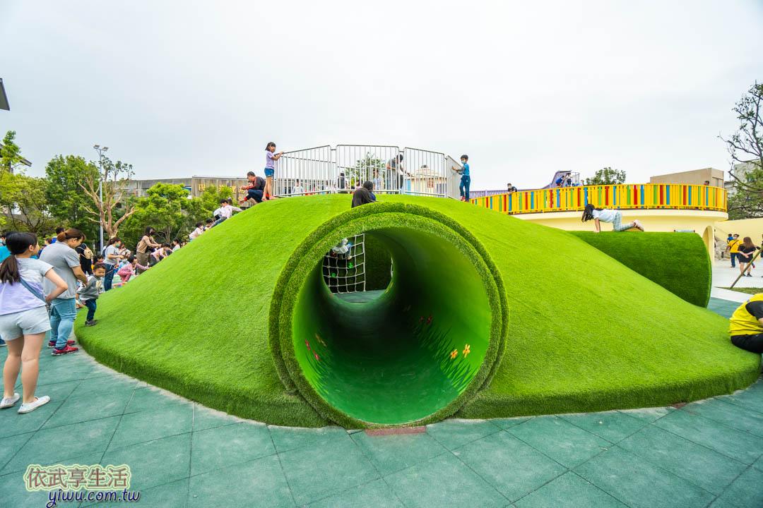 灣麗親子公園