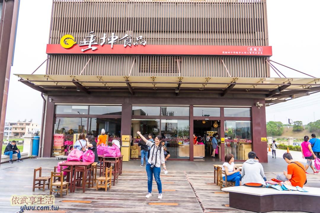 垂坤旗艦店