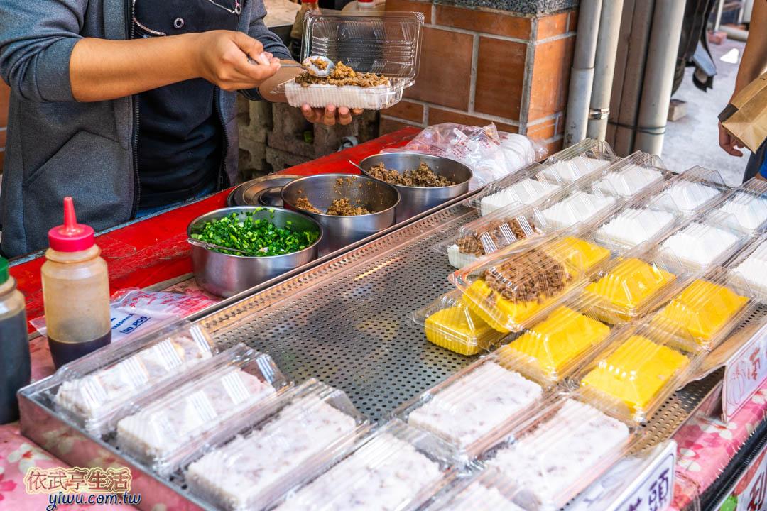 泰安老街美食