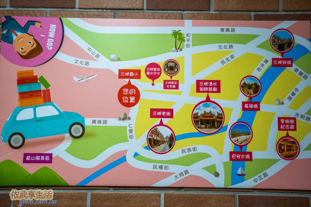 三峽老街地圖