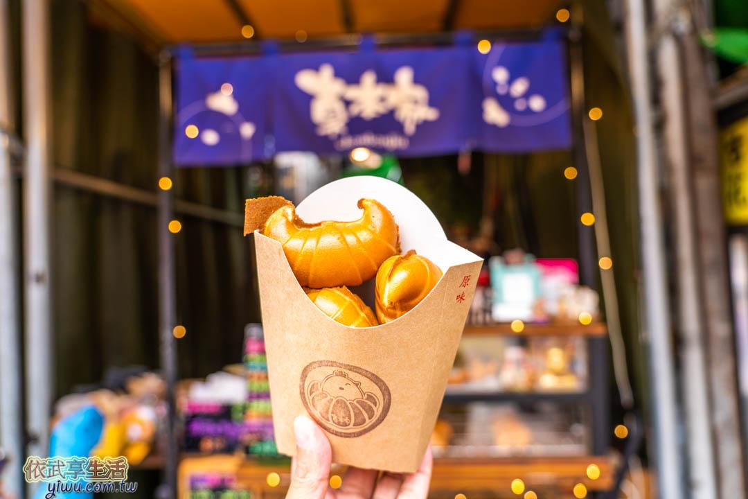 三峽老街美食