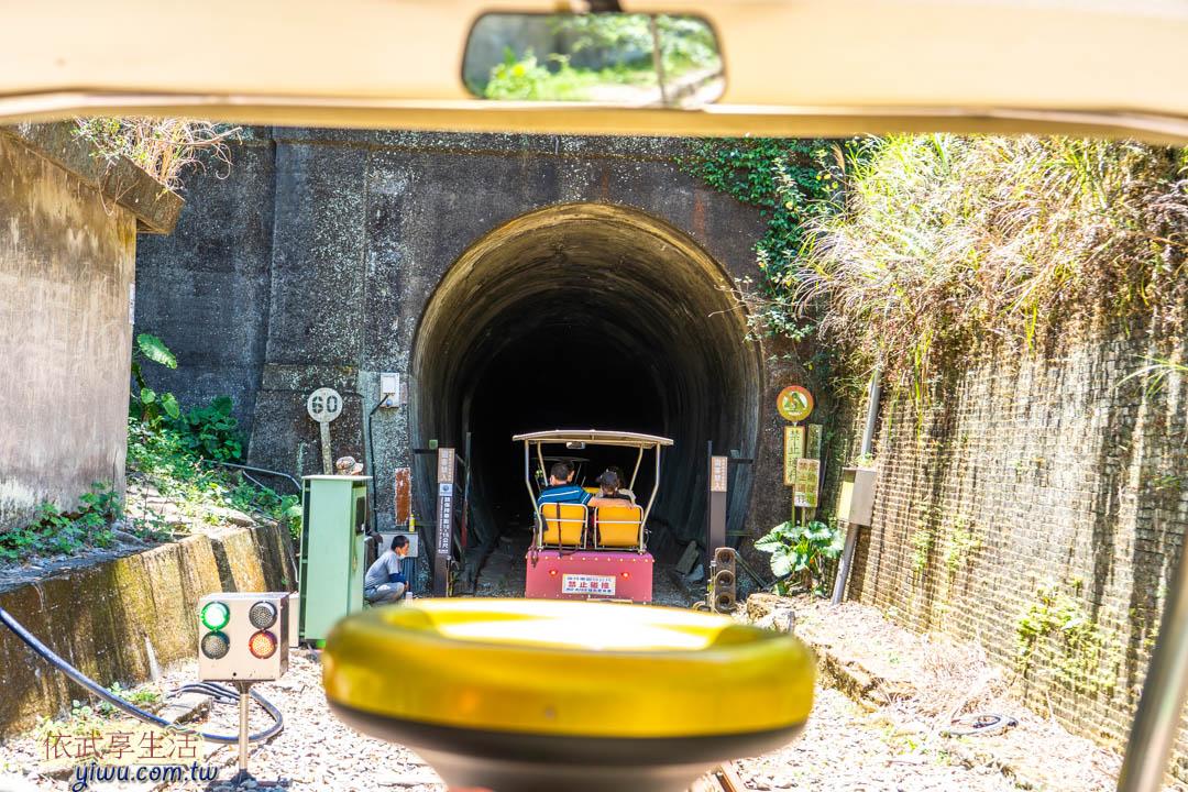 舊山線鐵道自行車