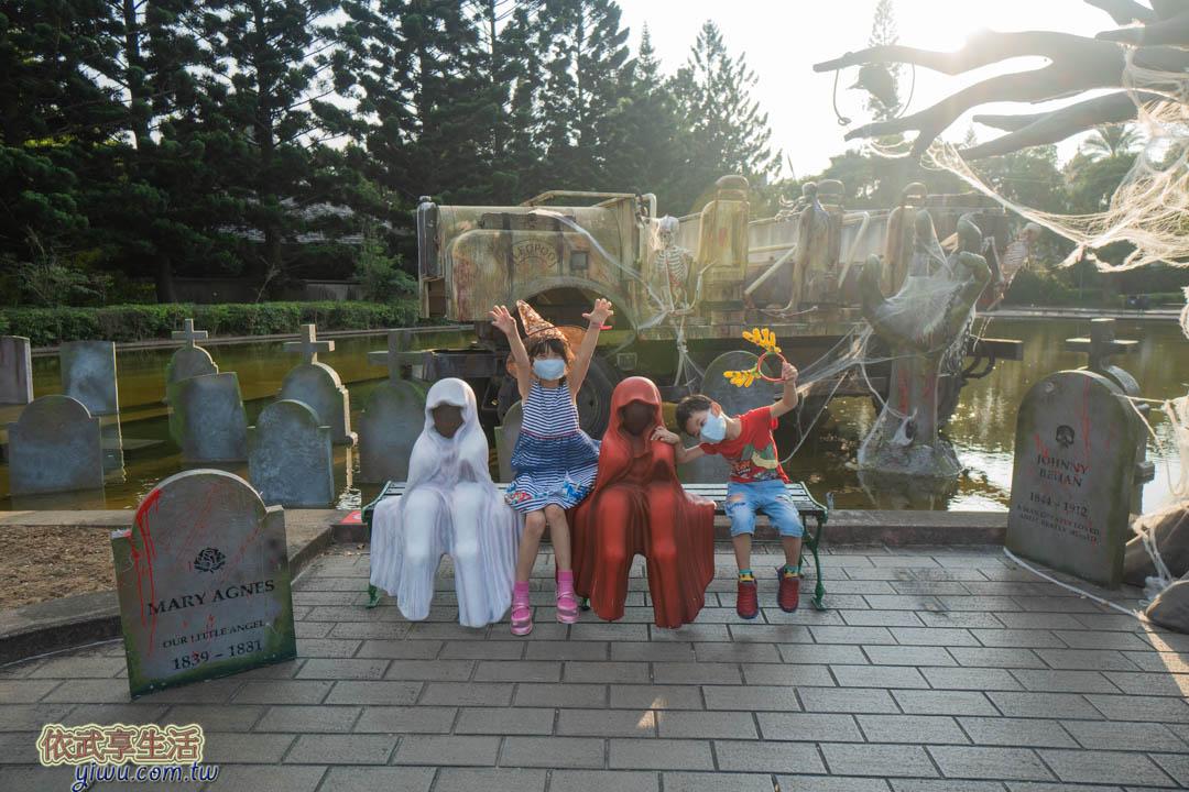 六福村萬聖節2021