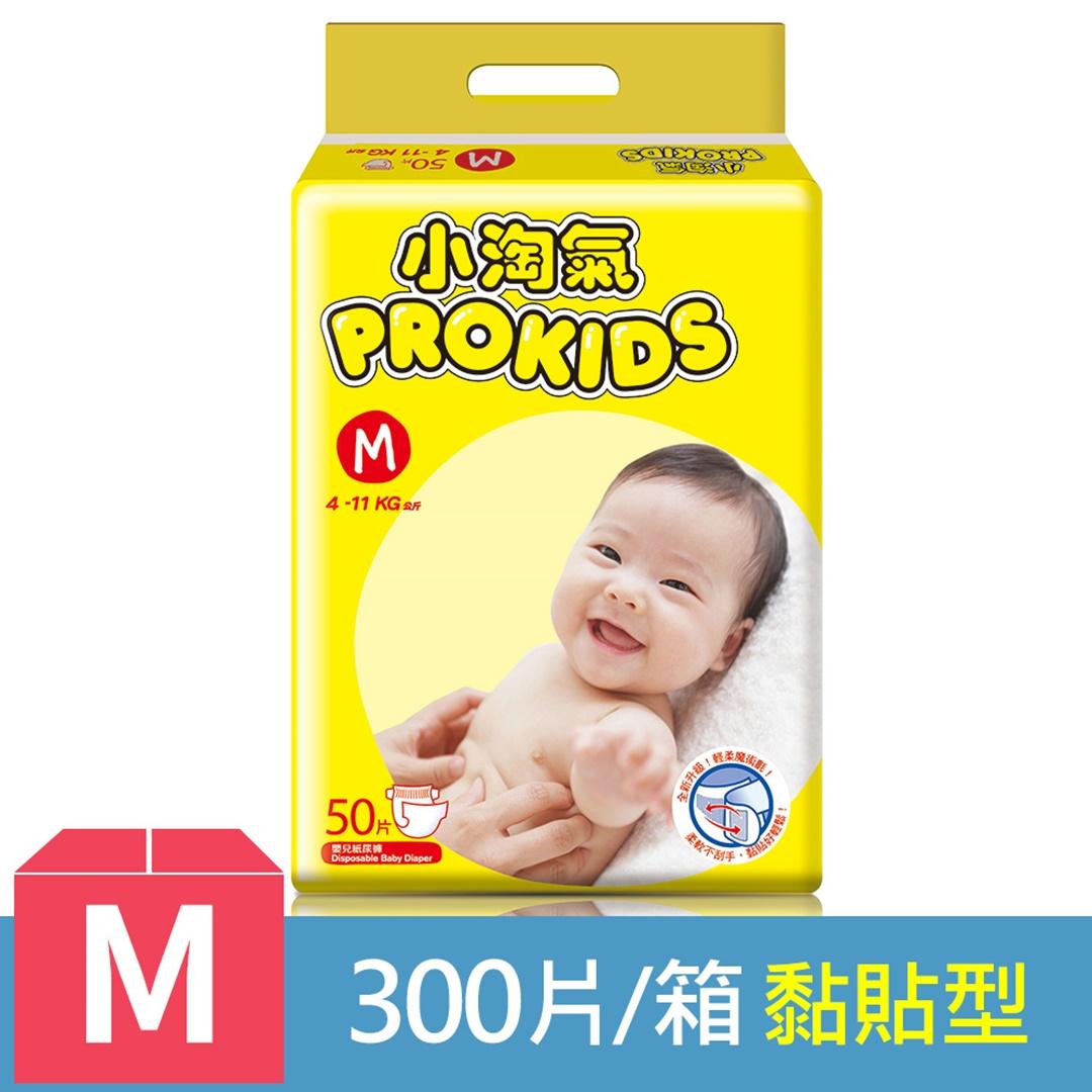 嬰兒尿布便宜