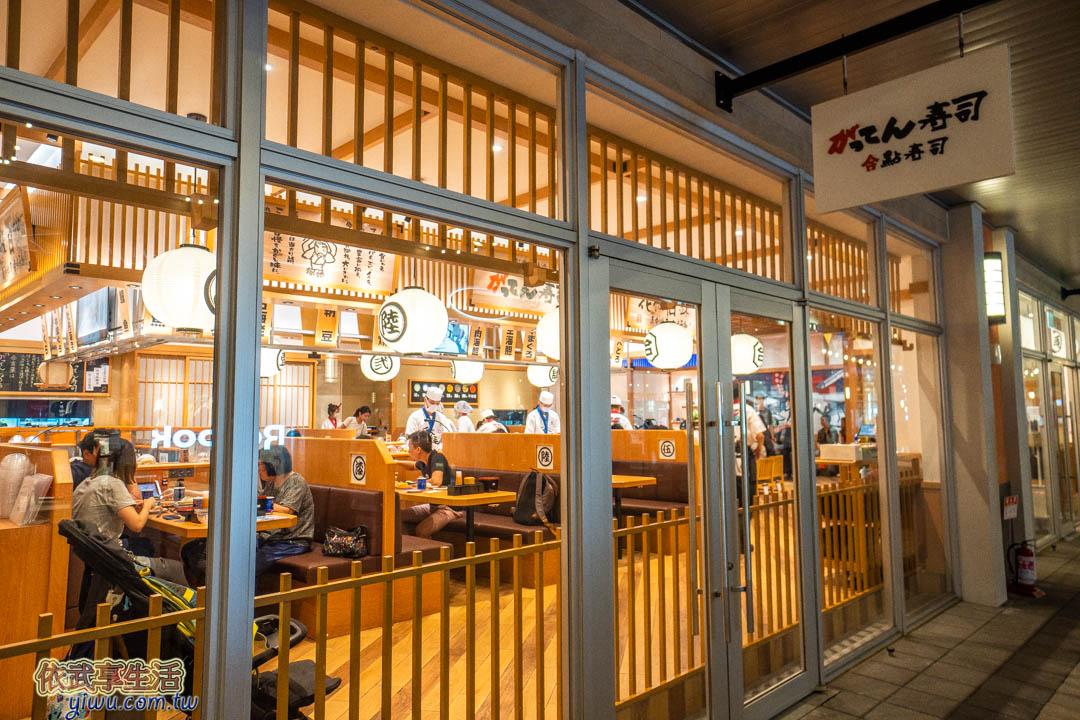 華泰名品城餐廳