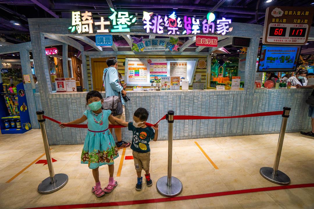 新竹騎士堡桃樂絲的家