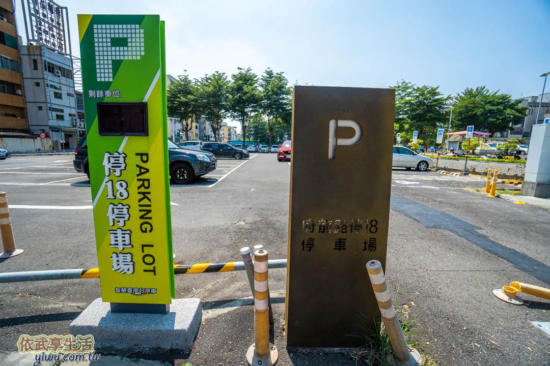 台南移民署