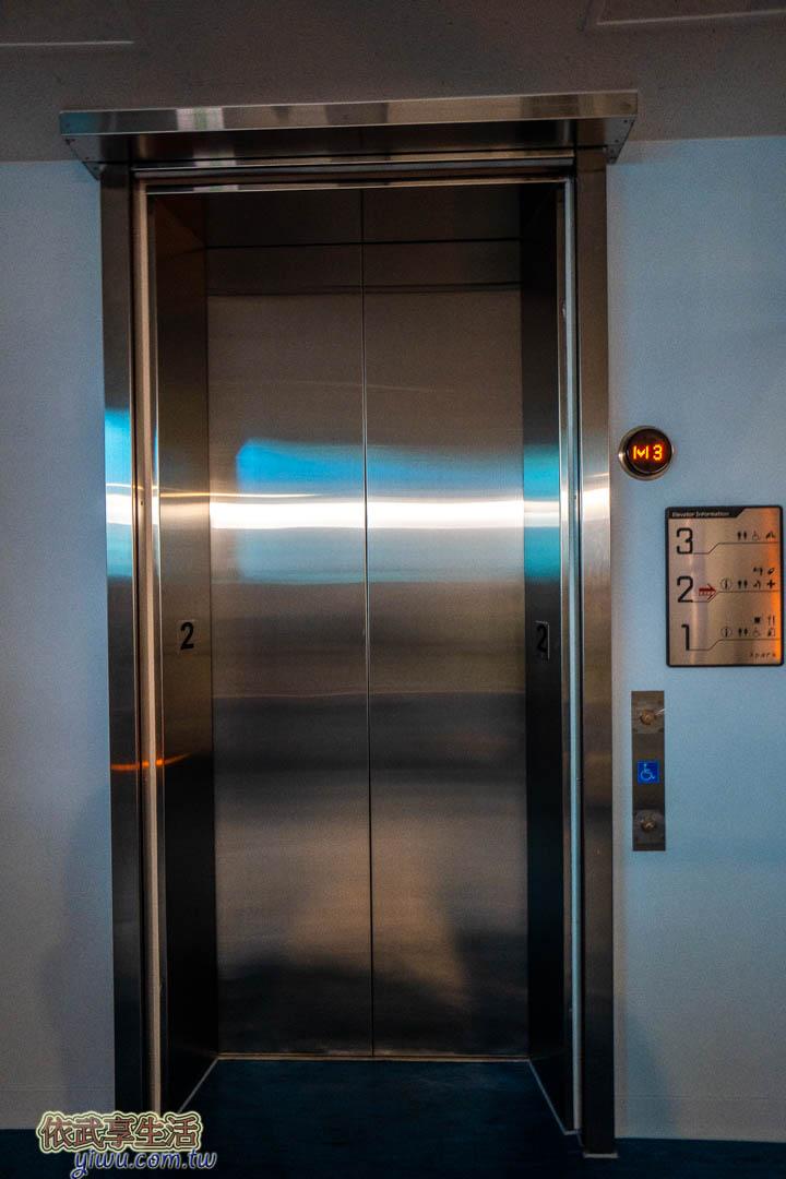 Xpark 無障礙電梯