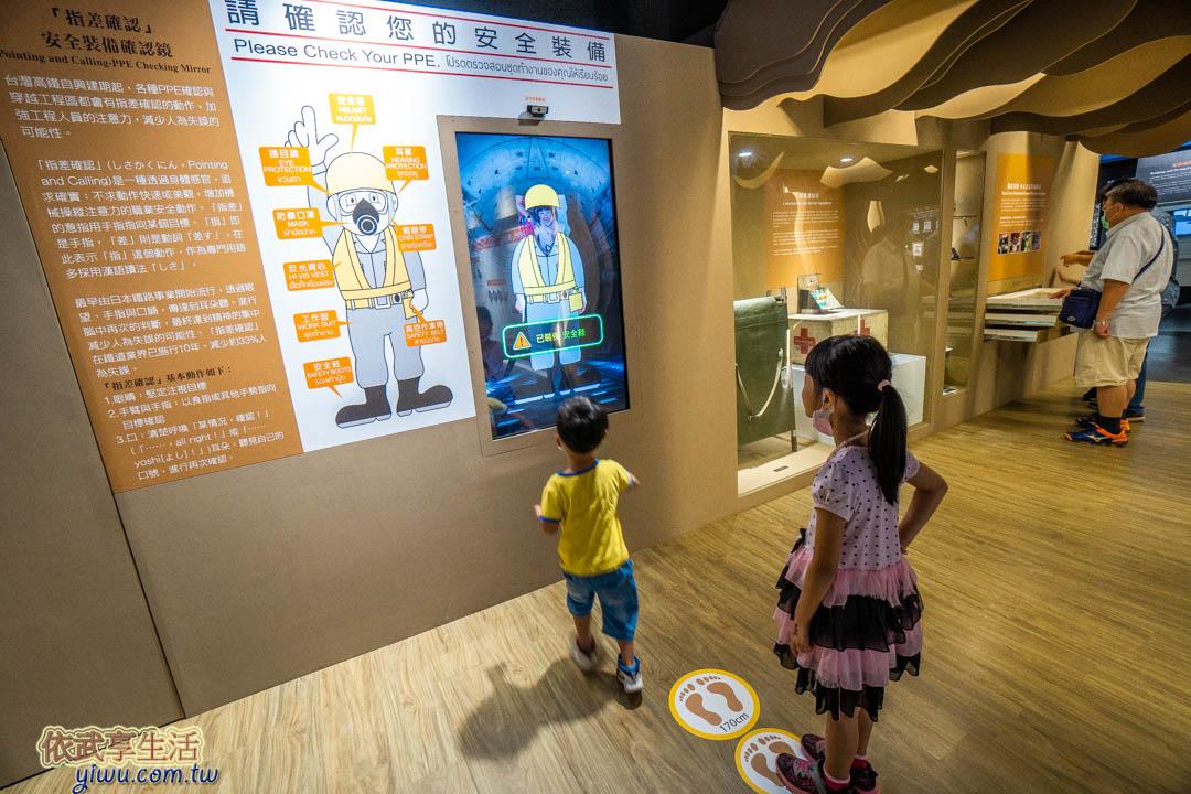 台灣高鐵探索館