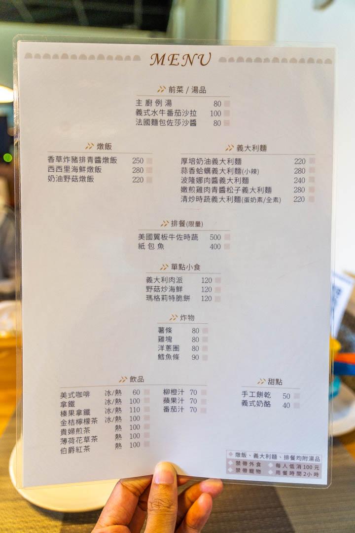 聖母園義式餐坊菜單