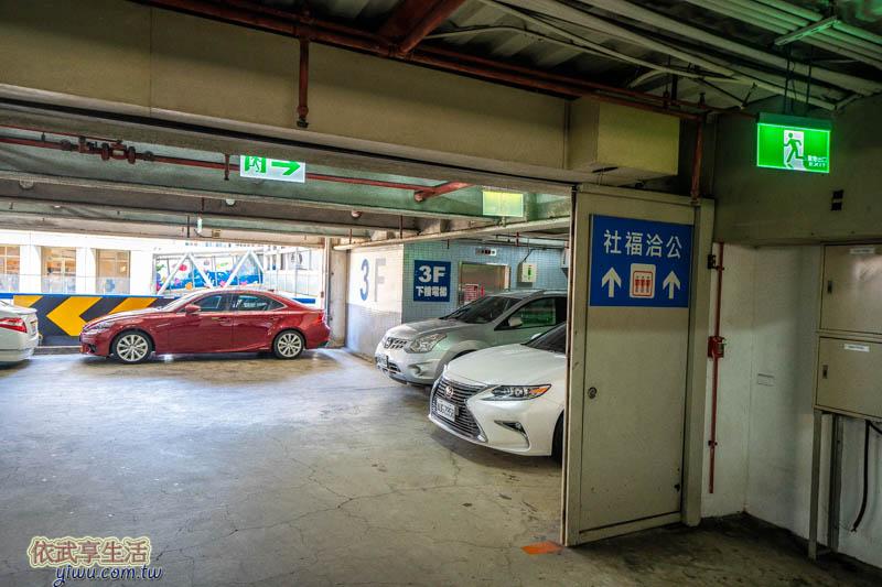 新竹市東區親子館停車資訊