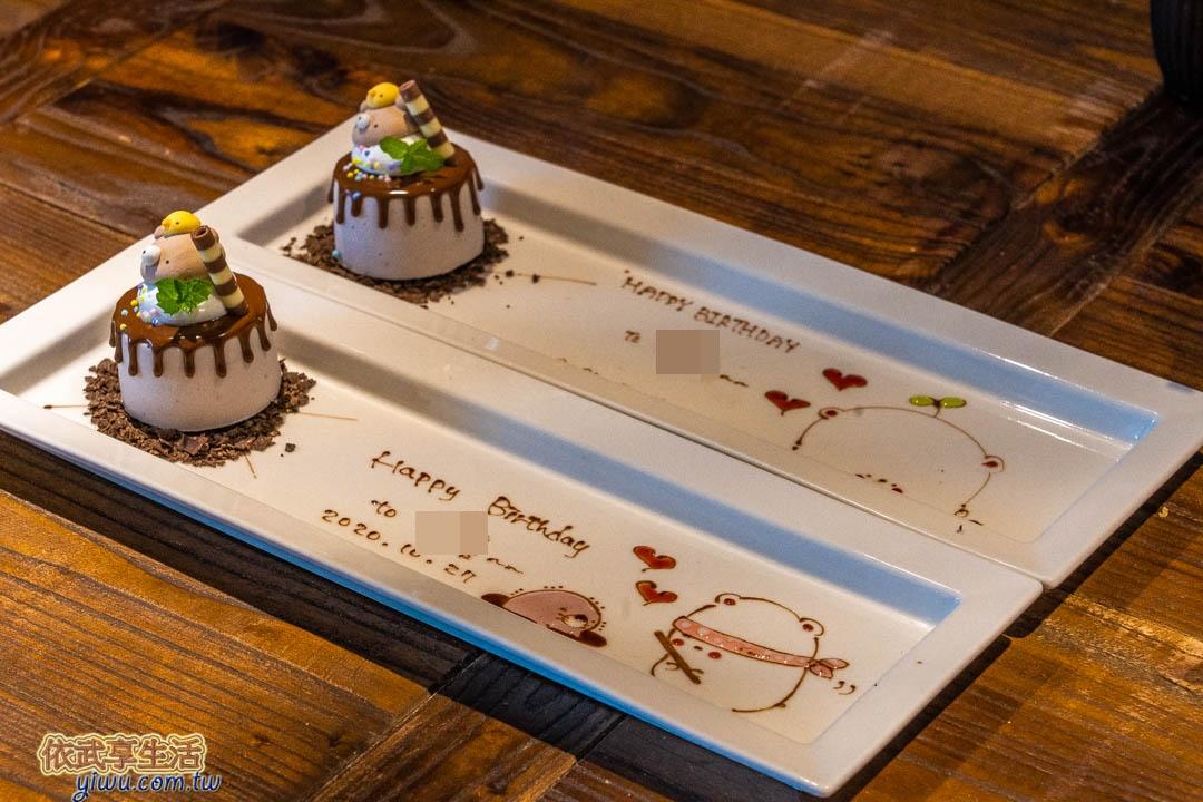 CHUJU雛菊餐桌餐點