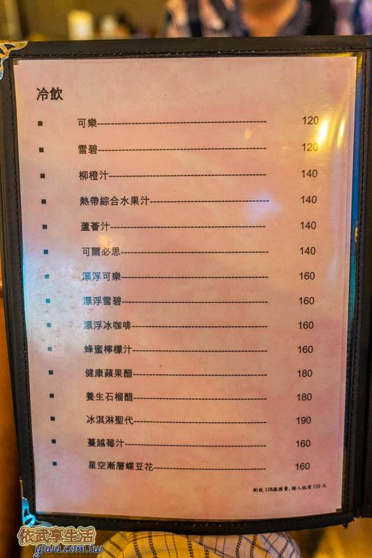 101高山頂景觀餐廳菜單