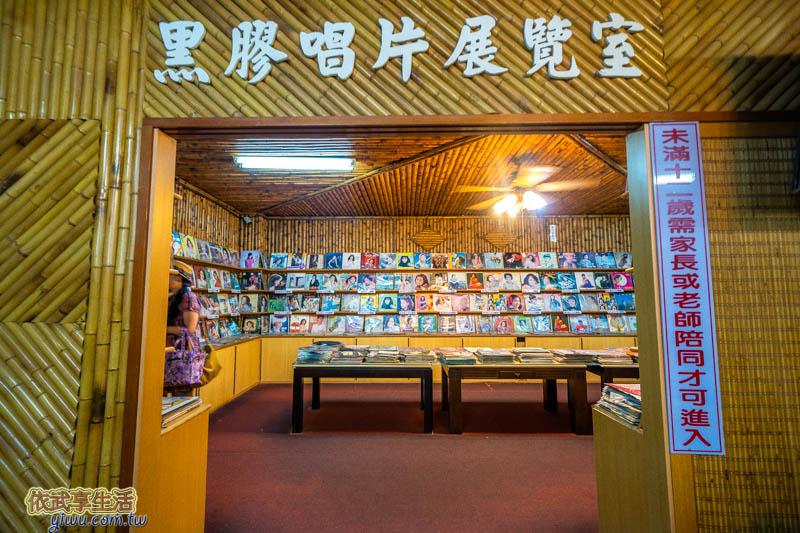 關西仙草博物館