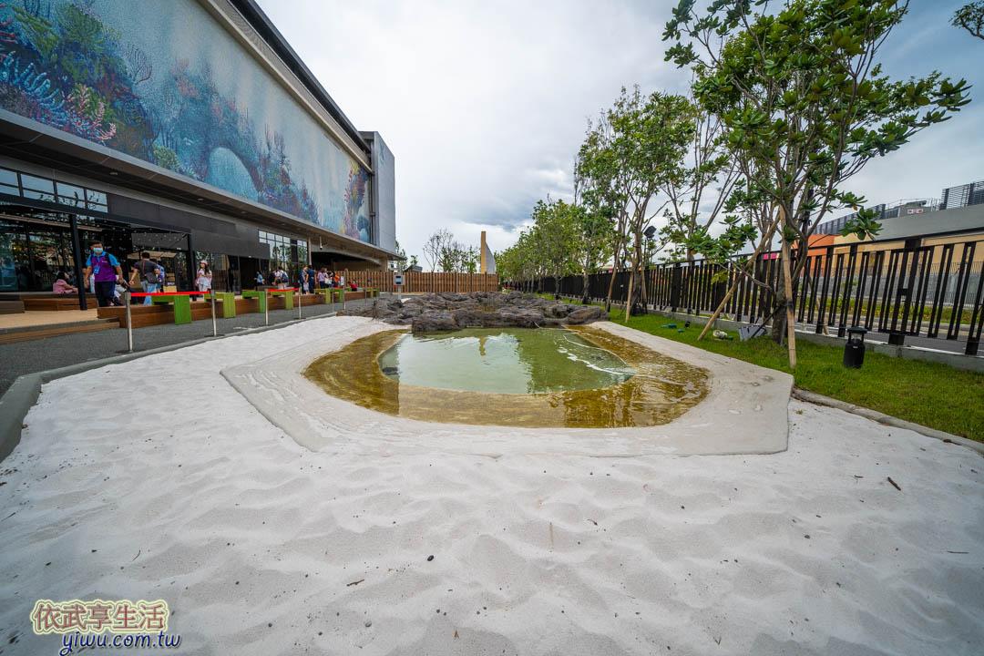 Xpark潮間戲灘區