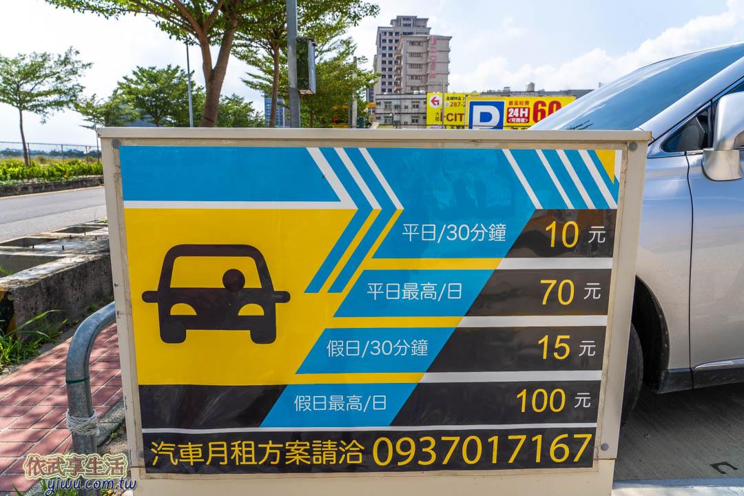 台灣高鐵探索館停車場