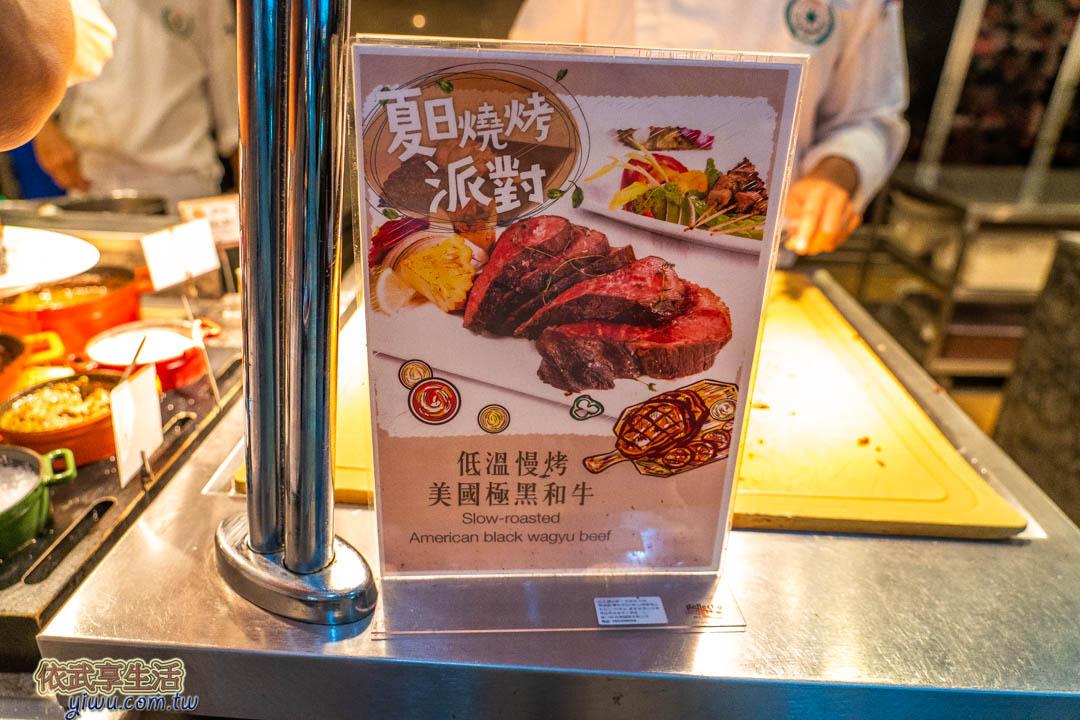 長榮鳳凰桂冠自助餐廳