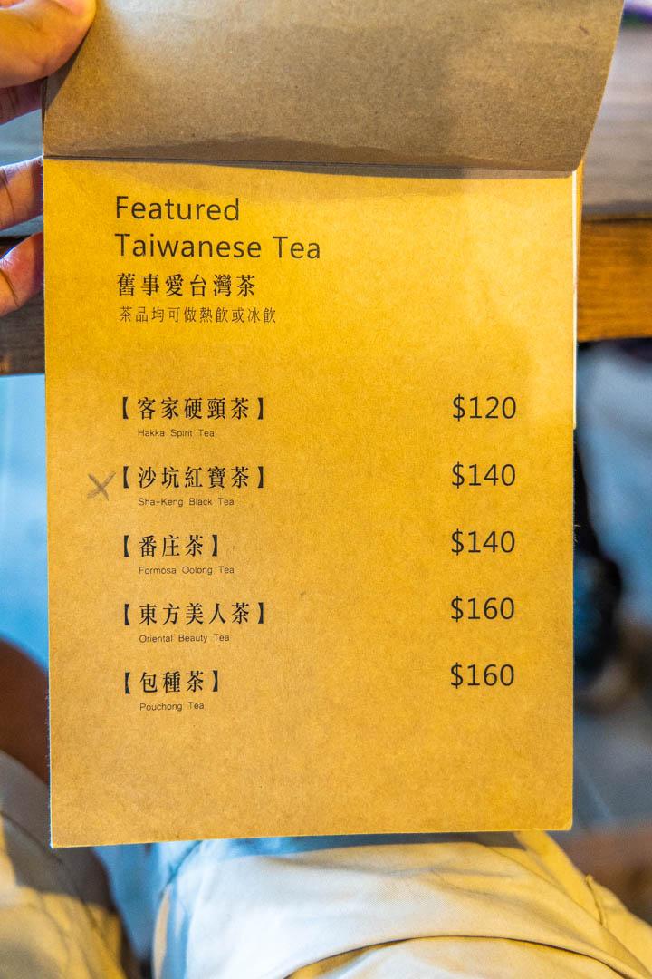 好客好品希望工場菜單