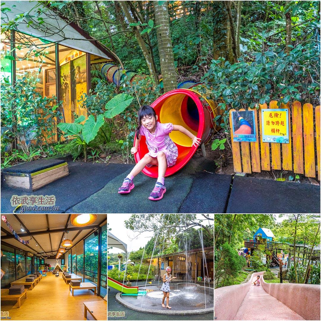 forest bird garden1080
