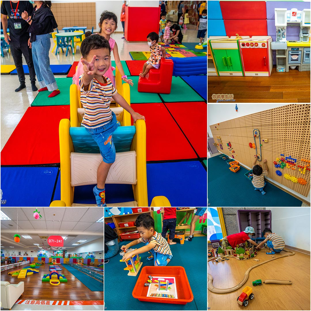 hsinchu-eastchildcenter