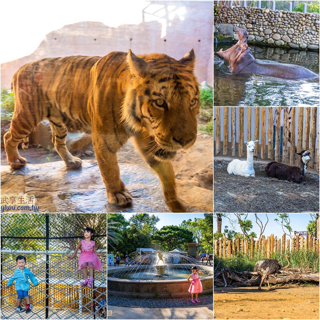 新竹動物園一日遊景點推薦》9個必訪景點、美食懶人包!距離新竹動物園走路10分鐘內景點、美食全收錄!