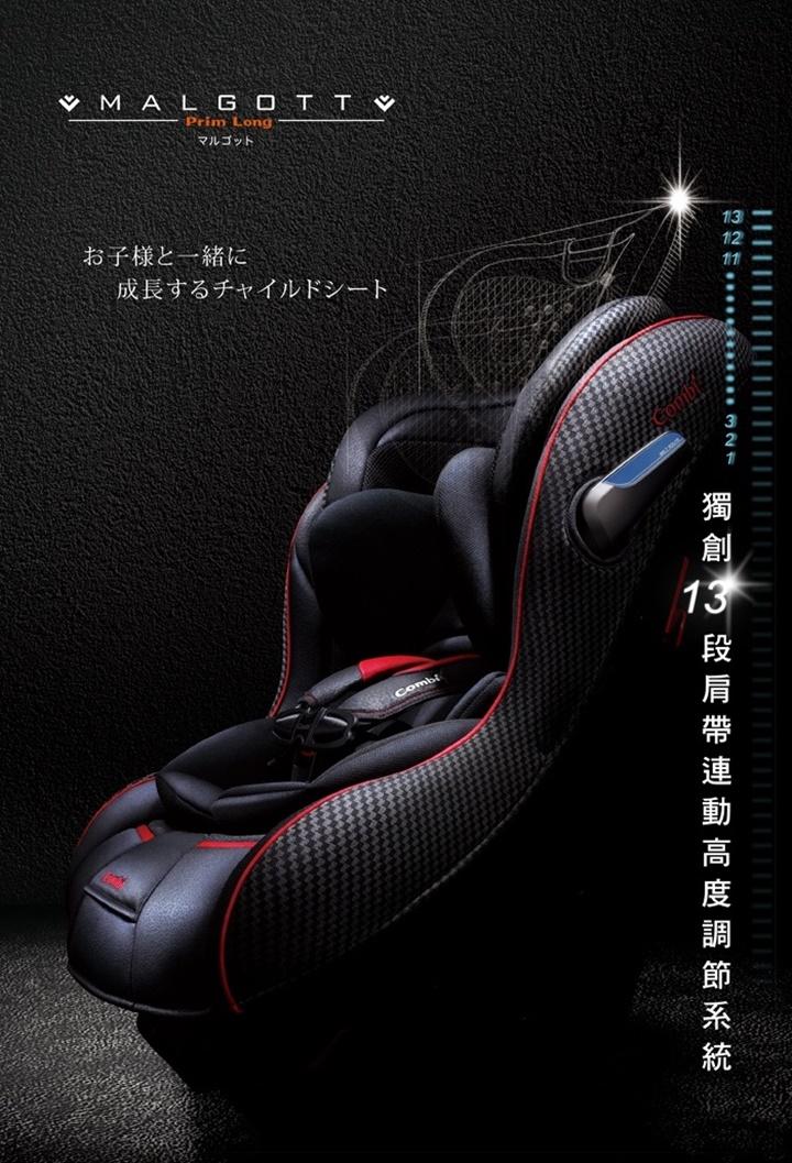 安全座椅推薦ptt
