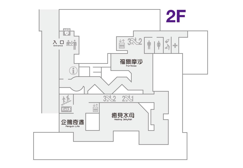 桃園八景島水族館xpark