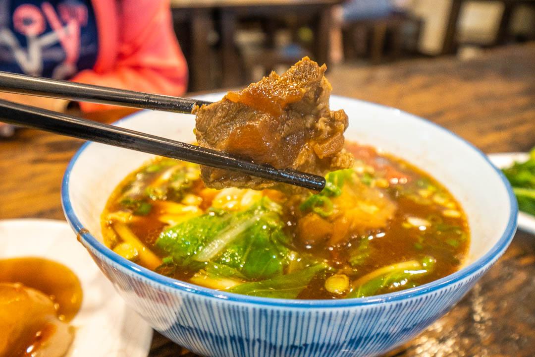 竹東排骨酥麵牛肉麵